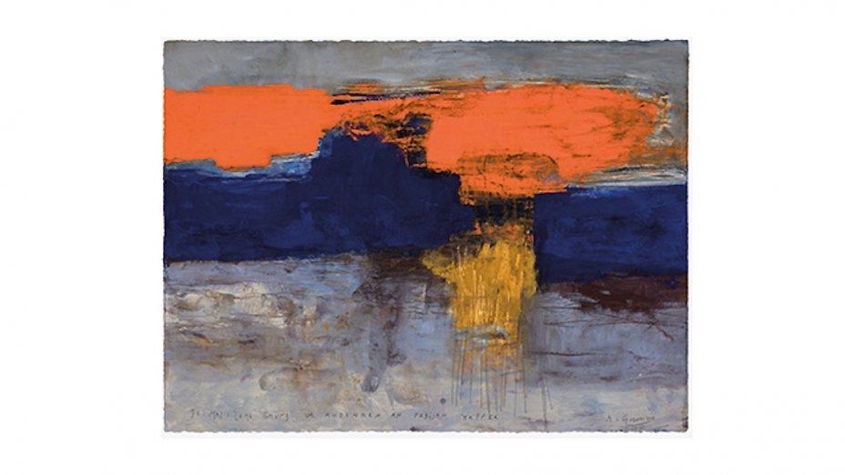 Armin Guerino: In der Tiefe – im Andenken an Fabjan Hafner, 2016 Eitempera auf Büttenpapier, 56 x 76 cm